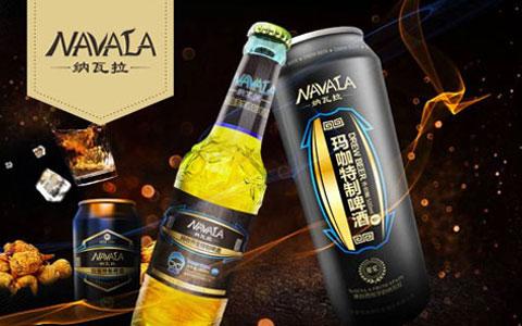 [广告]纳瓦拉玛咖养生啤酒:消费者认可与青睐啤酒品牌