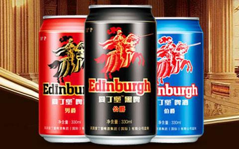 [广告]英国爱丁堡啤酒:以品质赢得市场,以口碑赢得消费者