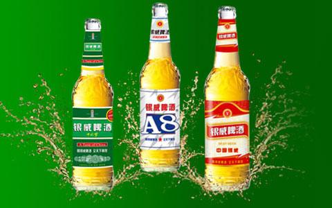 银威啤酒:麦香浓郁 泡沫细腻