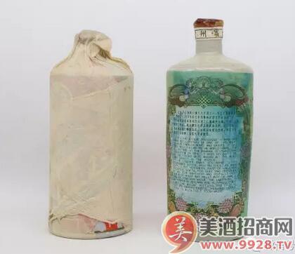 1957年生产的白瓷瓶茅台