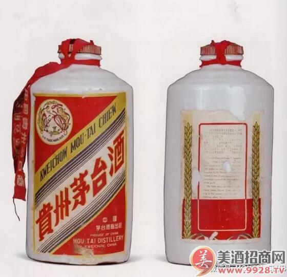 1961年生产的白瓷瓶茅台