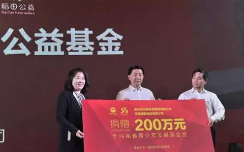 新消费环境下茅台酱香酒(河南)市场峰会举行