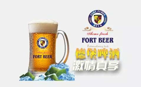 德堡啤酒,啤酒代理商的优选产品