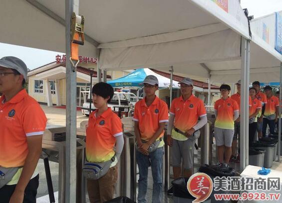2017青岛啤酒节志愿者招募开始啦!