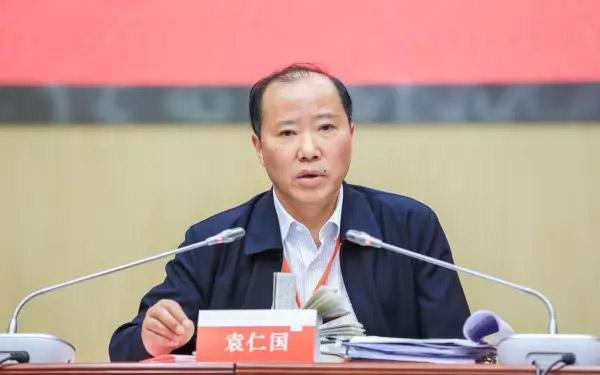 茅台集团董事长袁仁国当选茅台学院董事长