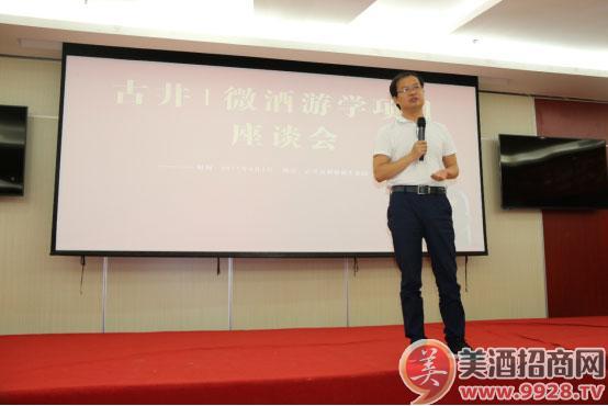 盛初集团董事长王朝成登台分享