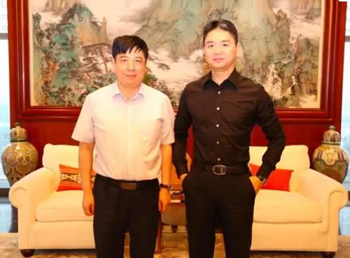 洋河京东签署战略合作协议,实现白酒线上线下融合销售