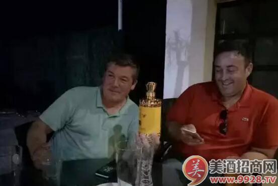 玖藏西凤酒优秀经销商赴西班牙、葡萄牙的观光之旅