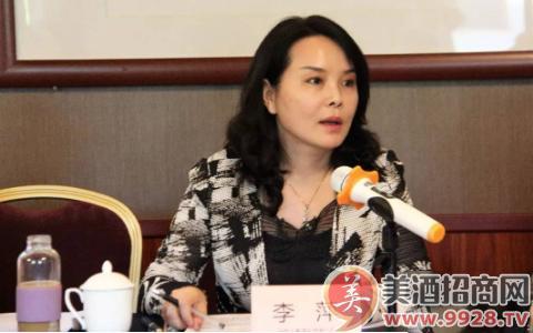 陕西云集酒业有限公司总经理李萍致欢迎词。
