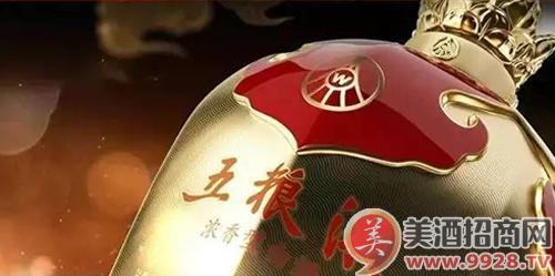 """五粮液""""百年世博 世纪荣耀""""收藏酒"""