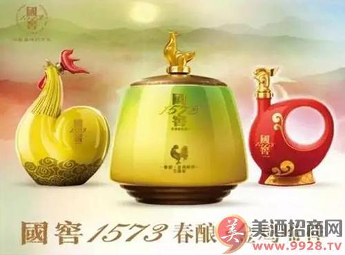 国窖1573春酿•金鸡啼祥