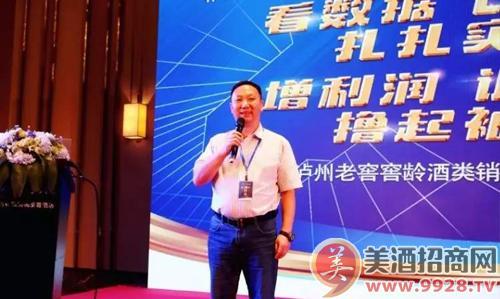 泸州老窖股份有限公司销售公司常务副总经理李小刚对窖龄酒公司2017半年度取得的成绩给予肯定