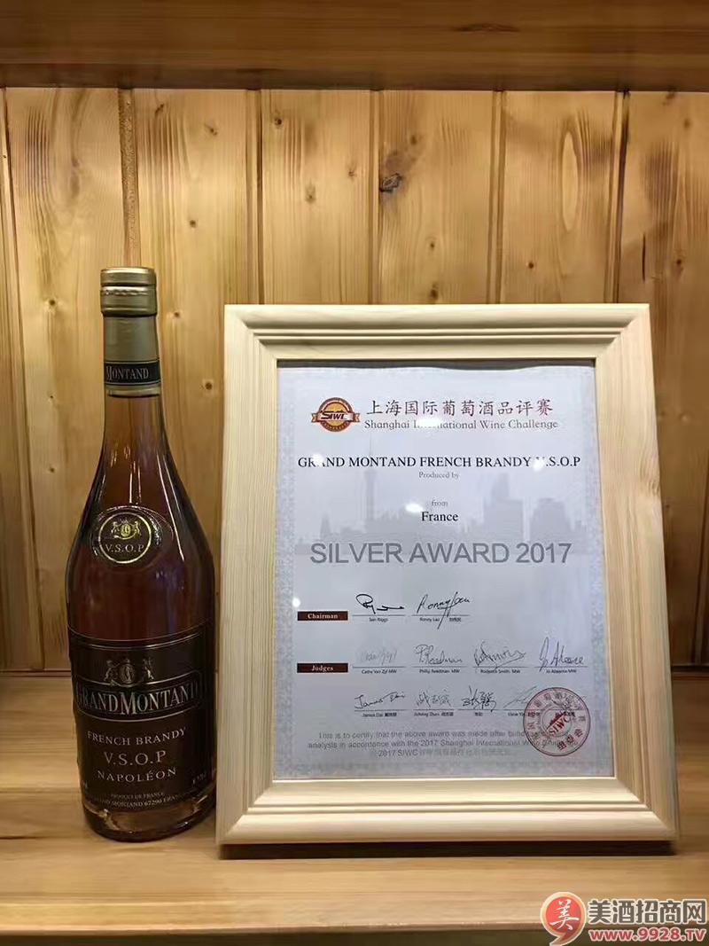 久馨国际贸易获奖产品