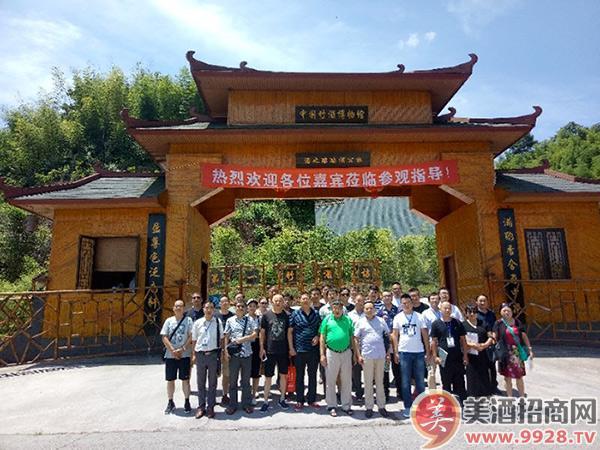 2017中国(河南)第二届健康白酒发展论坛参会人员