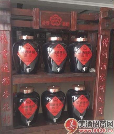 杏花村老作坊酒怎么代理?有哪些要求?