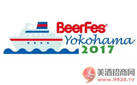 日本的精酿啤酒节本周末开幕
