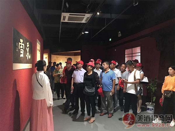 玖号原酒核心客户到亳州酒厂参观考察