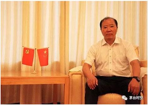"""袁仁国揭秘茅台如何""""逆势增长、成功转型""""成就中国名片"""