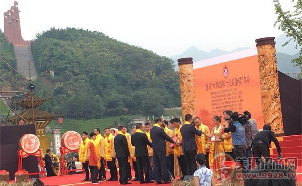 9928在现场:重阳节带您共赴茅台古镇祭水大典活动现场!