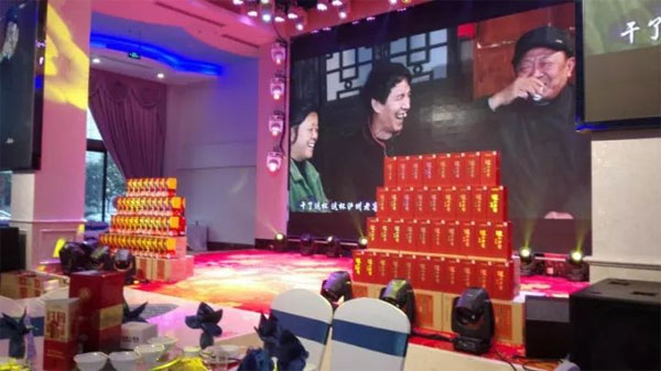 泸州老窖特曲2017年重庆客户联谊会圆满结束