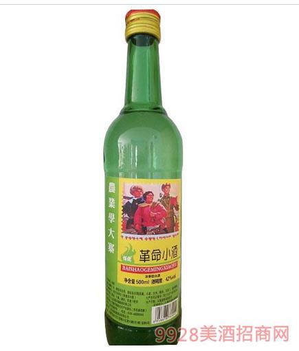 革命小酒代理,革命小酒价格表