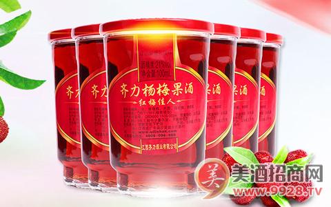 江西齐力酒业有限公司的杨梅酒代理需要什么条件?