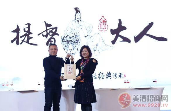 第23届中国绍兴黄酒节全国推广活动北京站隆重亮相