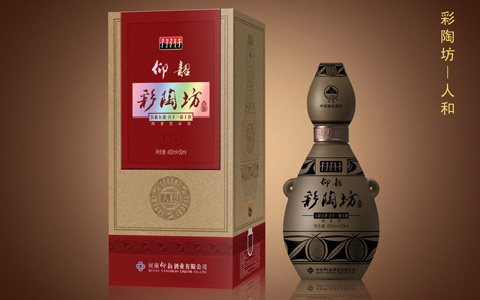 河南仰韶酒业公司签约央视 导向豫酒转型升级新高度