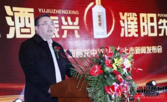 河南酒业协会会长熊玉亮