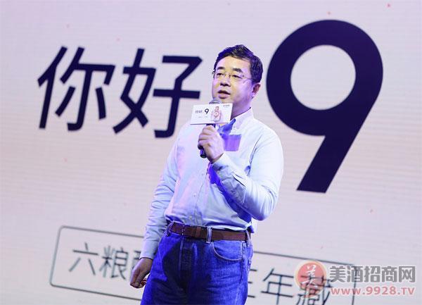 舍得酒业股份有限公司董事、四川沱牌舍得营销有限公司总经理吴健