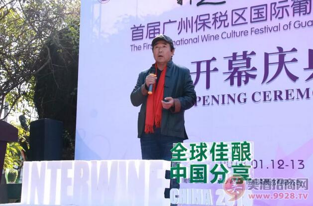 深圳市葡萄酒文化研究会 黄振东会长
