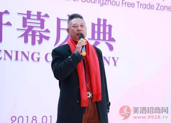 广州市职业经理人协会 黎元洪会长