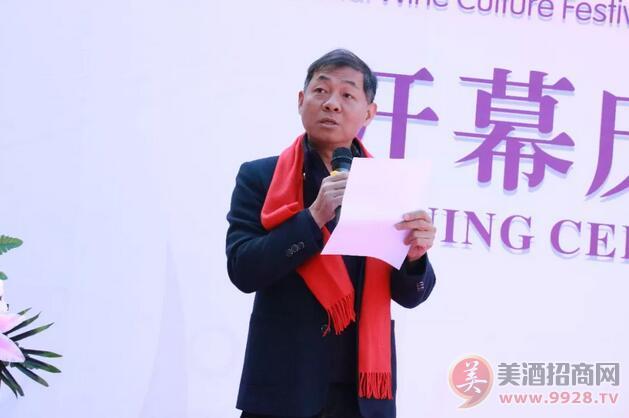 广州市黄埔区开发区 林武区长助理