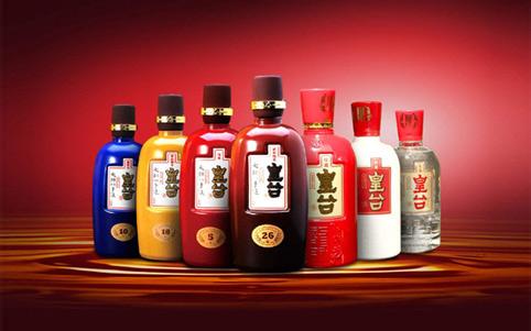 皇台酒业公告:终止出售白酒资产