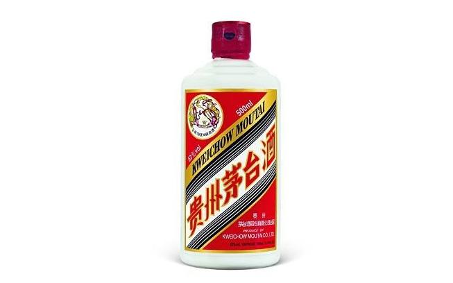 茅台酒非一瓶难求 北京消费者可在自营店买货