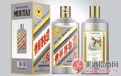 戊戌狗年茅台生肖酒的特别之处在哪里?