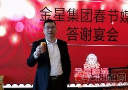 金星集团宣传部部长陈俊