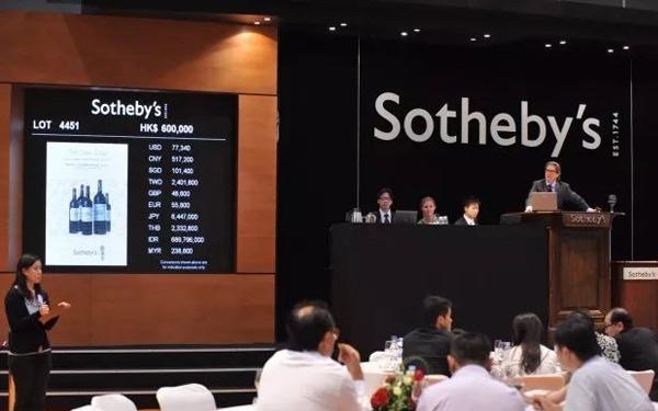 苏富比拍卖行2017葡萄酒拍卖价格前五