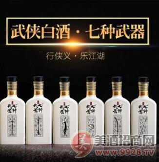七种武器酒,酱香型白酒代理加盟好选择