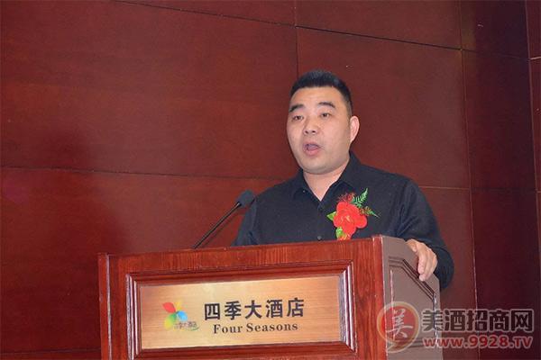 """""""丹道善商 善行中国""""合阳暨丹道植物酒品鉴会"""