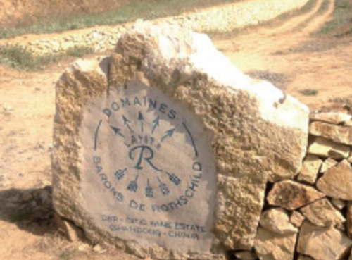 蓬莱拉菲庄园将在2018年正式开庄,国产拉菲即将上市