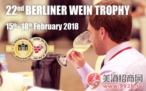 张裕葡萄酒在柏林葡萄酒大赛大放异彩!
