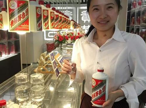 澳媒:澳大利亚人对茅台酒有着浓厚的兴趣