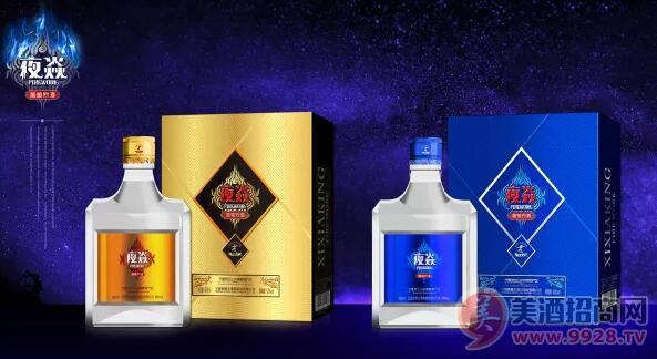 西夏王夜焱葡萄烈酒