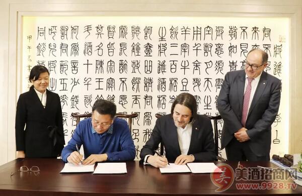 台与法国卡慕签署合作备忘录