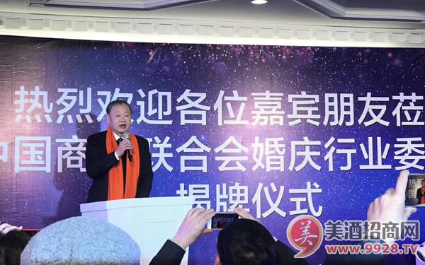 江苏国立酒业有限公司冠名2018中国婚庆产业博览会