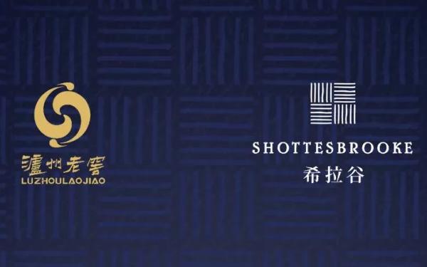 2018成都春糖会:泸州老窖集团希拉谷战略发布会