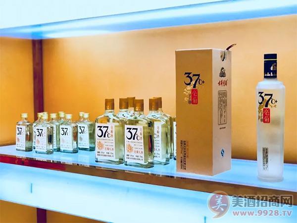 37°亳菊酒