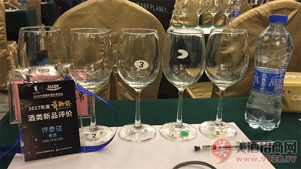 2017年度青酌奖酒类新品评价活动