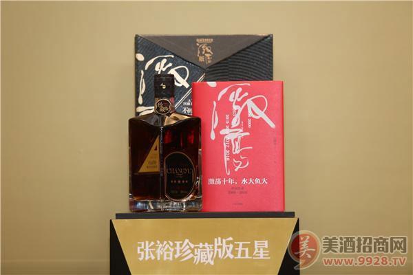 """张裕推出""""激荡版""""白兰地礼盒"""